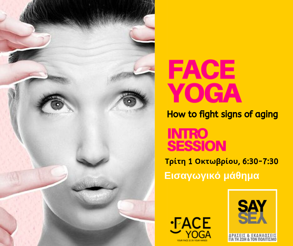 FACE YOGA WORKSHOP
